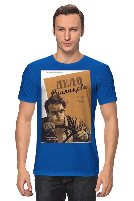 Футболка классическая Printio Афиша к фильму дело румянцева, 1956 г. футболка wearcraft premium printio афиша к фильму пышка 1935 г