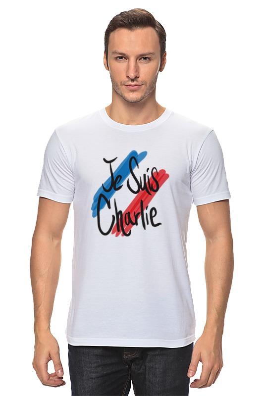 Футболка классическая Printio Je suis charlie (я шарли)