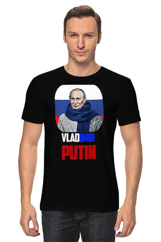 Футболка классическая Printio Putin 656948