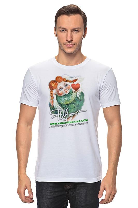 Футболка классическая Printio Ангел - любовь футболка юность оригинал