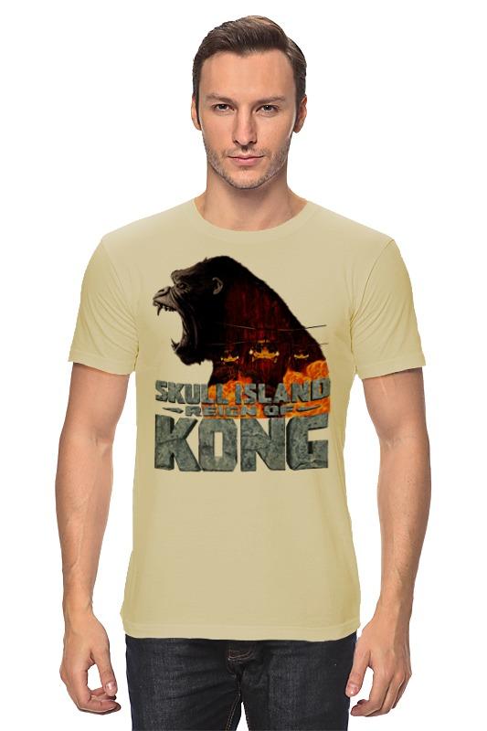 Футболка классическая Printio Skull island футболка классическая printio skull 3