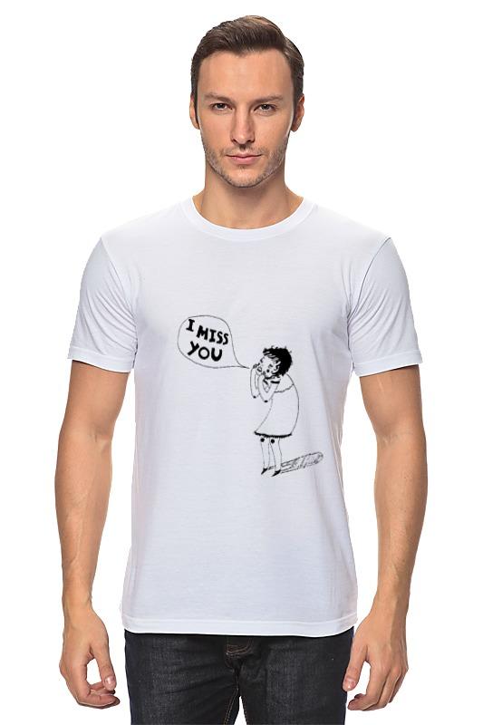 Футболка классическая Printio I miss you футболка для беременных printio i miss you