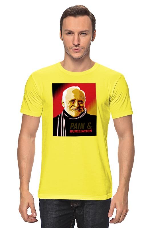 Футболка классическая Printio Harold 2 футболка классическая printio 62 2% в саратове