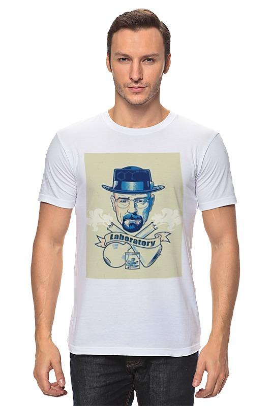 Футболка классическая Printio Хайзенберг футболка хайзенберг