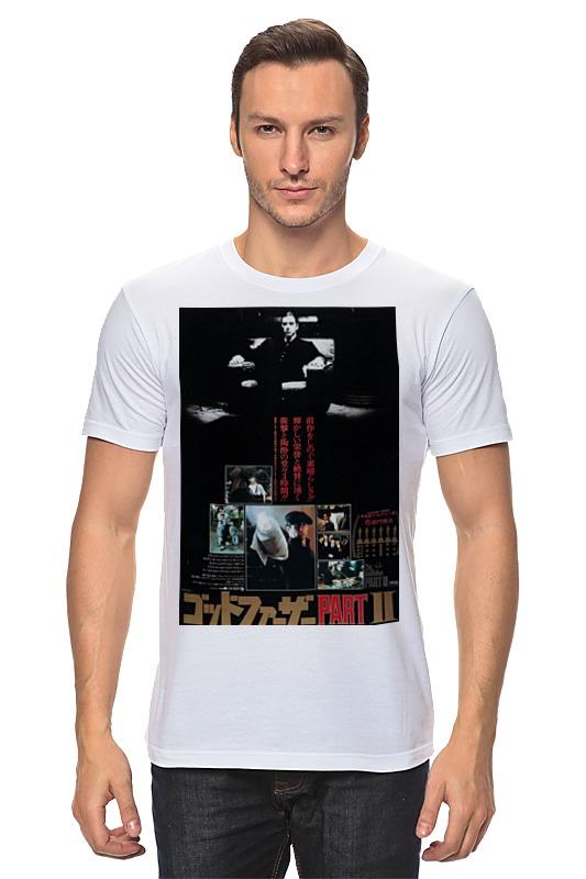 Футболка классическая Printio Godfather футболка print bar deadpool godfather
