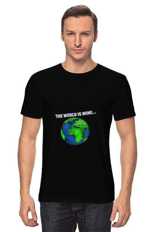 Футболка классическая Printio The world jumpstart the world
