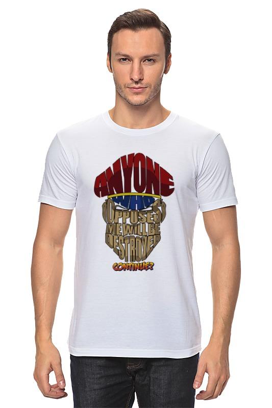 Футболка классическая Printio М. байсон (уличный боец) футболка классическая printio м байсон