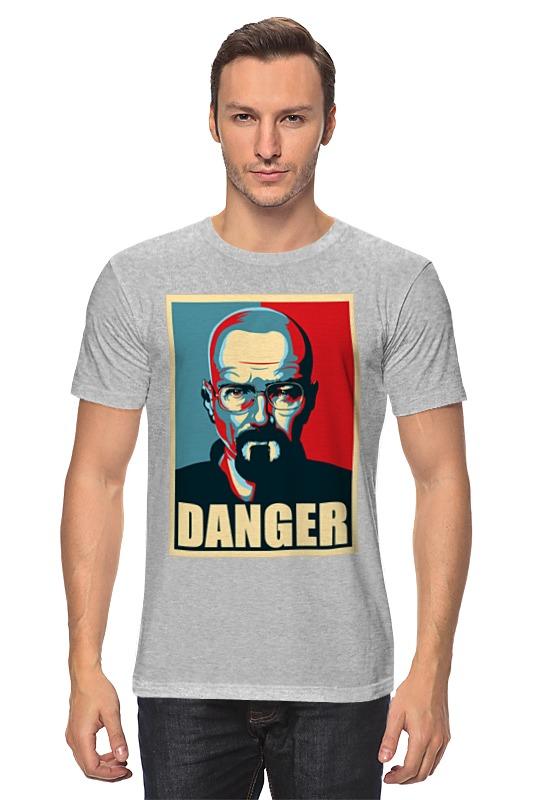Футболка классическая Printio Danger (breaking bad) футболка классическая printio danger breaking bad