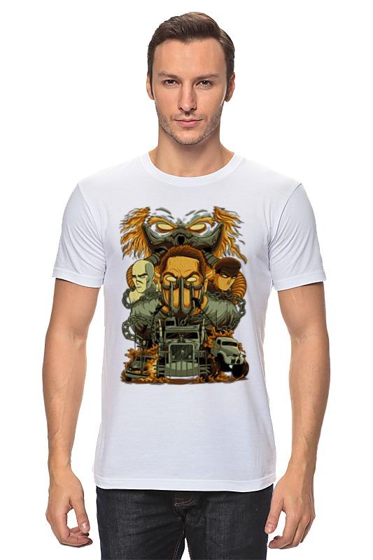 Футболка классическая Printio Безумный макс футболка макс экстрим футболка