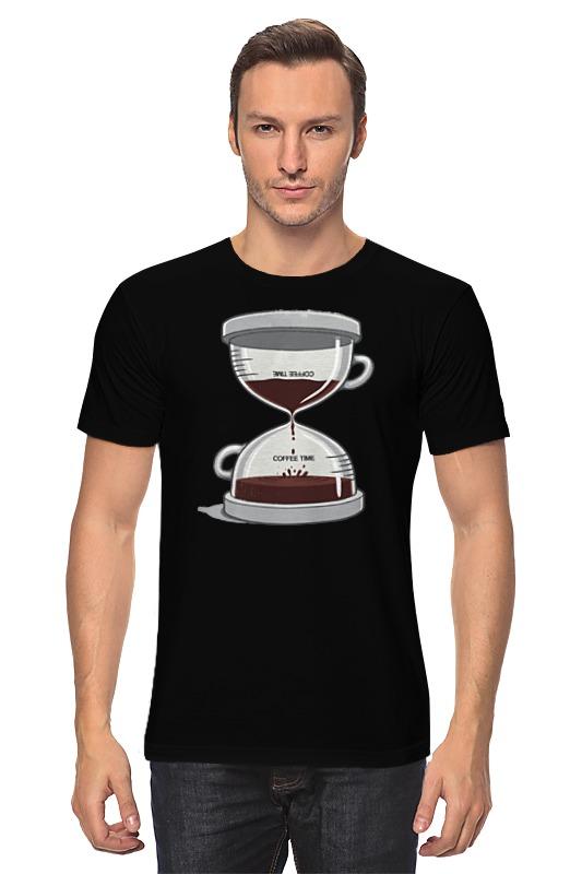 Футболка классическая Printio Coffee time / время кофе creative coffee time wall mounted clock blue 1 x aa