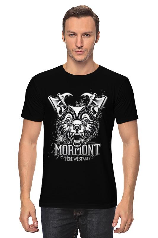 Футболка классическая Printio Медведь мормонтов (игра престолов) футболка wearcraft premium printio игра престолов