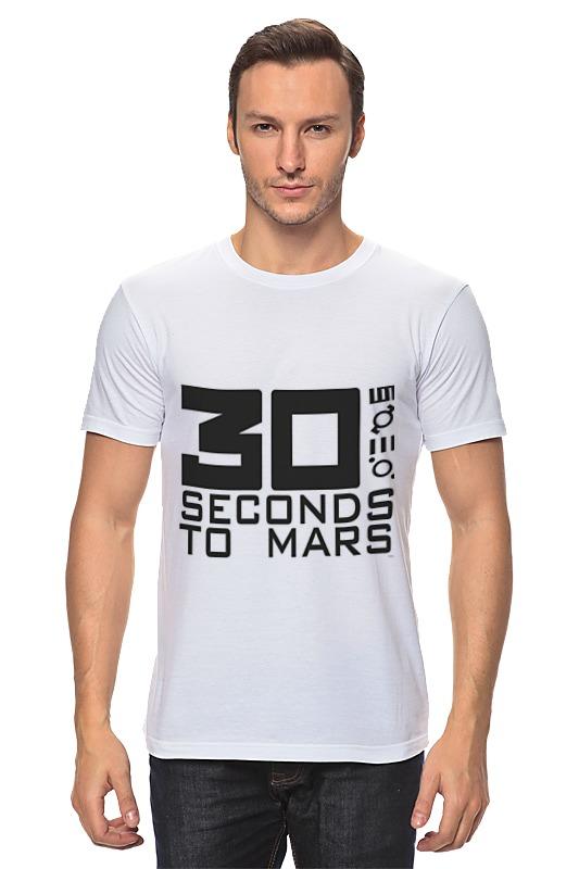 Футболка классическая Printio 30 seconds to mars футболка print bar 30 seconds to mars triad