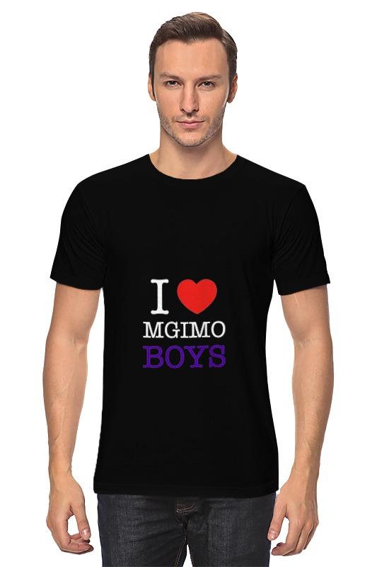 Printio I love mgimo boys детская футболка классическая унисекс printio i love mgimo boys