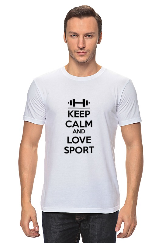 Футболка классическая Printio Keep calm and love sport спот favourite studio 1 х e14 25 1246 1w