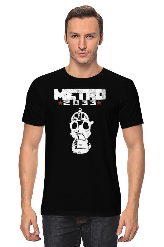 Футболка классическая Printio Метро 2033 метро 2033 метро 2034 метро 2035