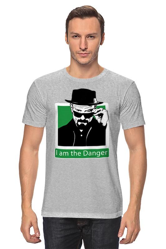 Футболка классическая Printio I am the danger (breaking bad) футболка классическая printio danger breaking bad