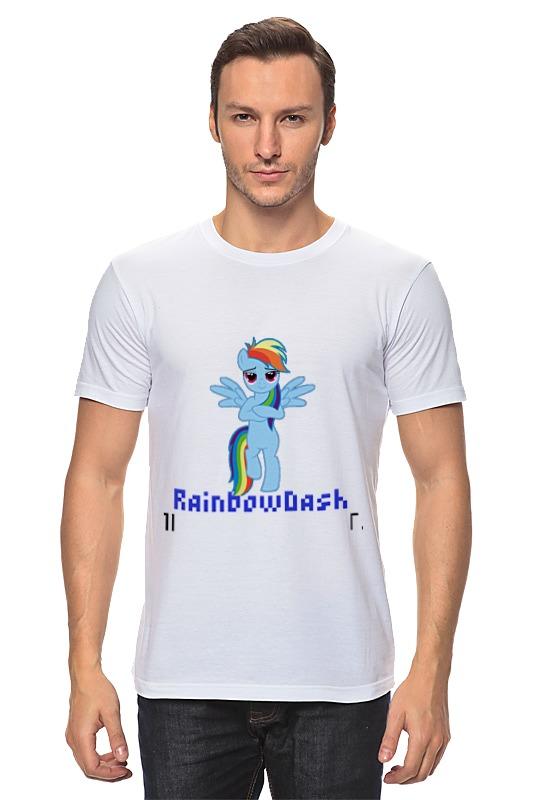 Футболка классическая Printio Rdash2 футболка классическая printio 62 2% в саратове