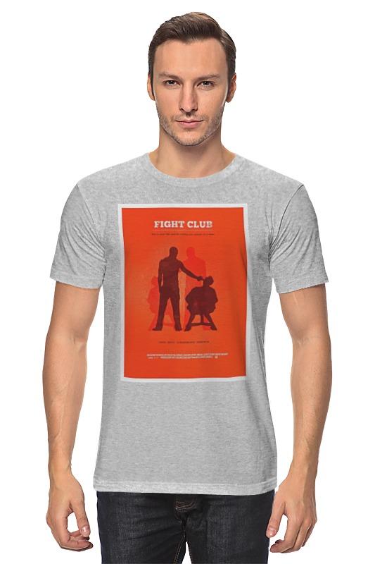 Футболка классическая Printio Fight club / бойцовский клуб palahniuk c fight club