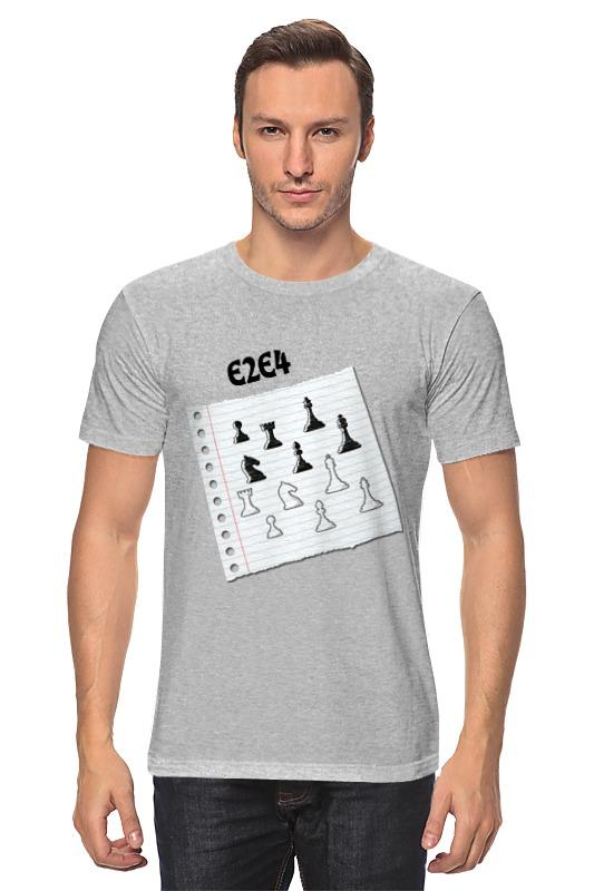 Футболка классическая Printio Шахматиста футболка классическая printio шахматиста