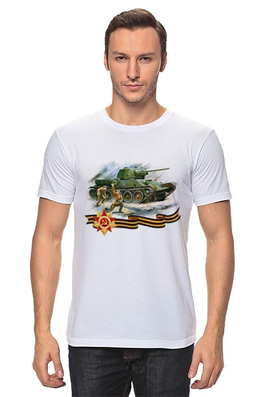Футболка классическая Printio Танк и пехота детская футболка классическая унисекс printio танк и пехота