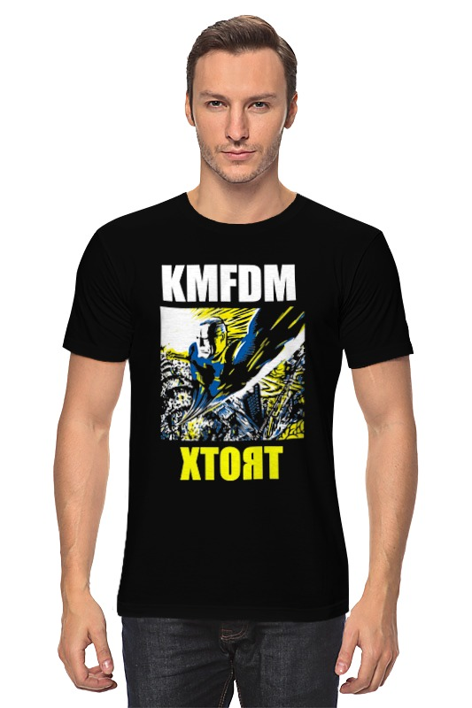 Футболка классическая Printio Kmfdm - xtort kmfdm kmfdm rocks milestones reloaded