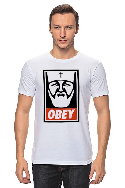 Футболка классическая Printio Kirill obey футболка классическая printio kirill obey