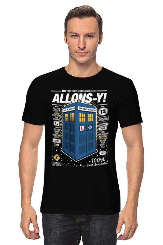 Футболка классическая Printio Allons-y! футболка y 3