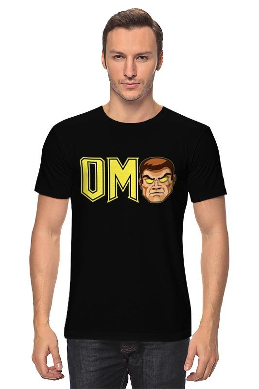 Футболка классическая Printio Дум (doom) футболка doom