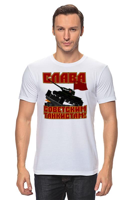 все цены на Футболка классическая Printio Слава советским танкистам! онлайн