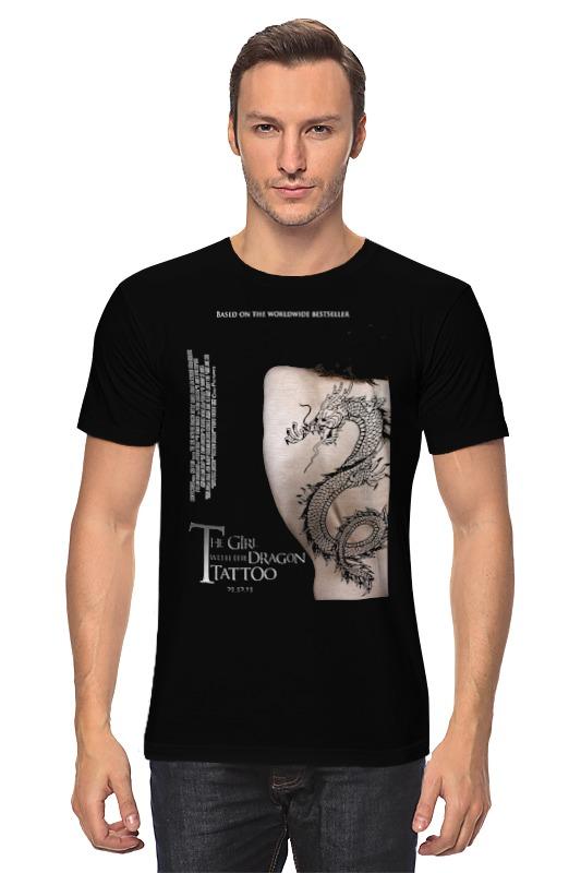 Футболка классическая Printio Девушка с татуировкой дракона цена