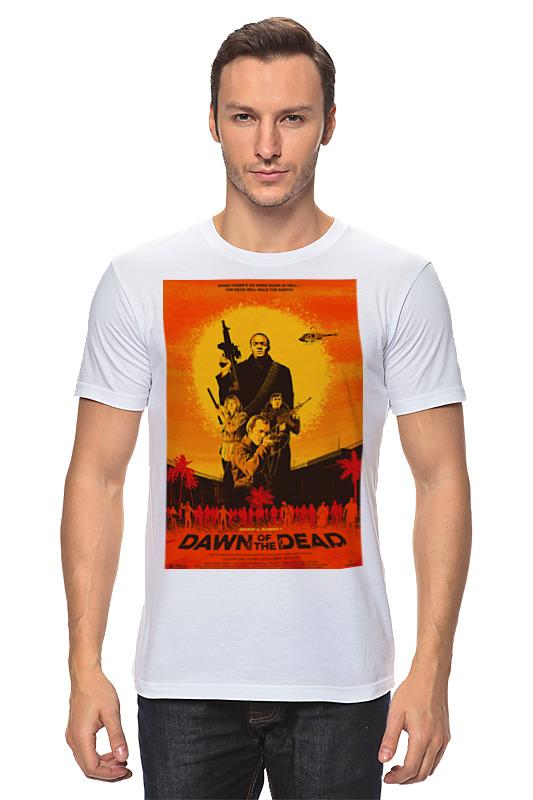 Футболка классическая Printio Рассвет мертвецов / dawn of the dead футболка рассвет
