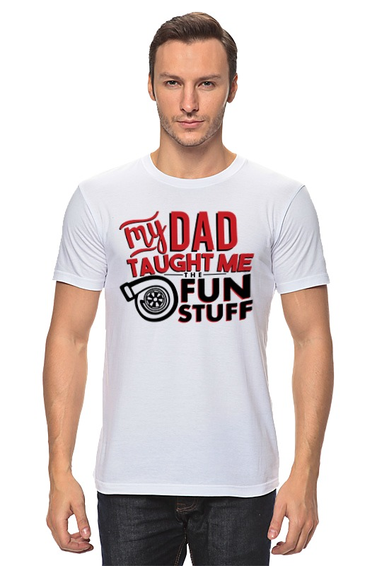 Футболка классическая Printio My dad (fun stuff) футболка wearcraft premium printio my dad fun stuff