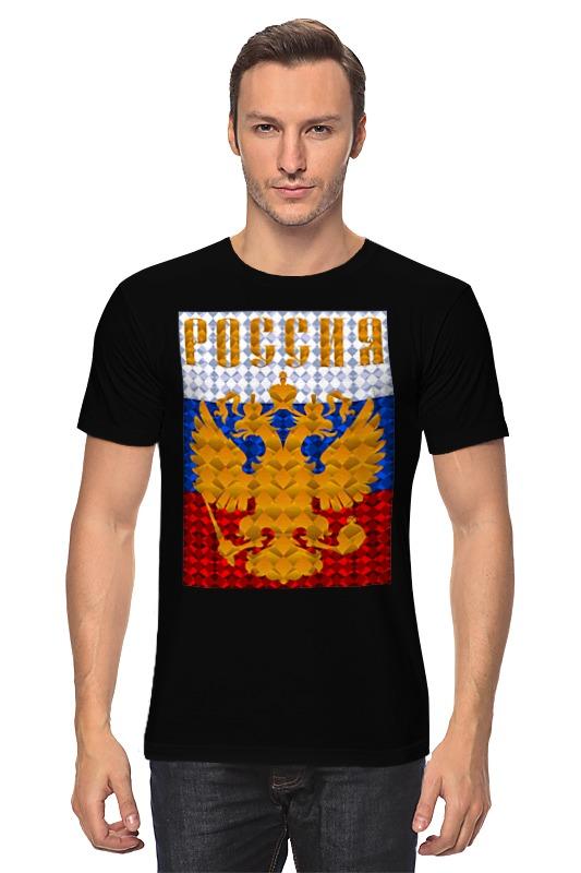Футболка классическая Printio Герб россии футболка классическая printio герб