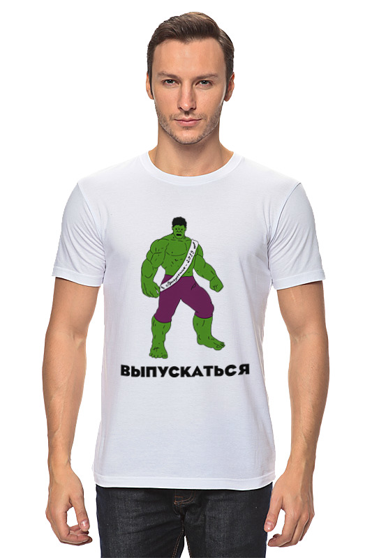 Printio Халк, выпускаться! в цвете футболка классическая printio халк из марвел