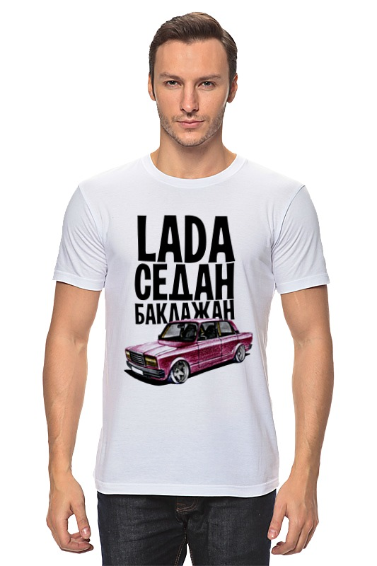 Футболка классическая Printio Lada седан 2 by design ministry чехол на сиденье skyway chevrolet cobalt седан ch2 2
