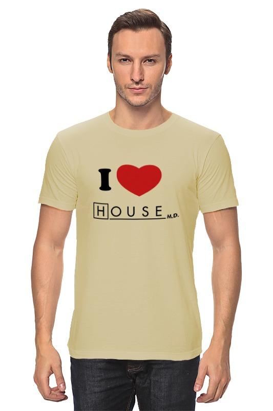 Футболка классическая Printio I love house teak house стол консольный britt