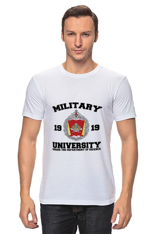 Футболка классическая Printio 2016 военный университет мо рф (белая)
