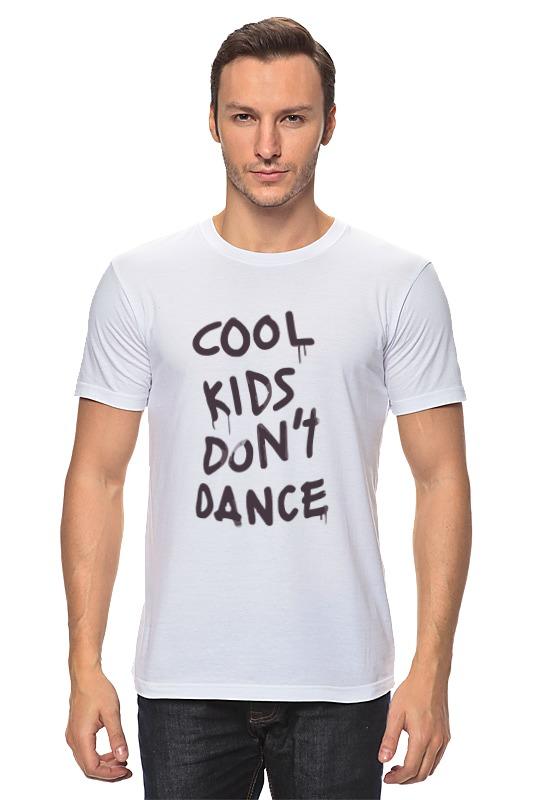 Фото - Футболка классическая Printio Cool kids don't dance malik bentalha anzin