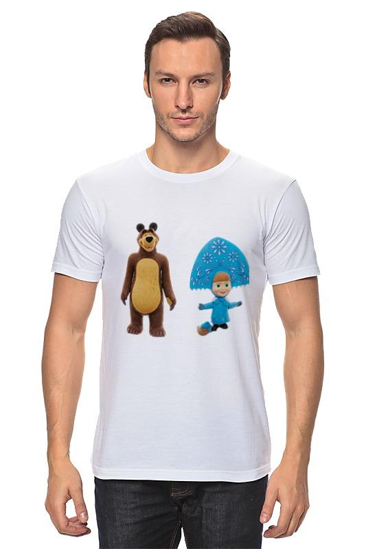Футболка классическая Printio Кукла-девочка маша и миша. смешные озорные футболка классическая printio кукла девочка маша и миша смешные озорные