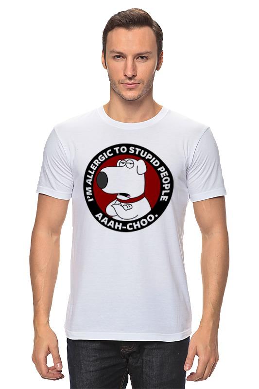 Футболка классическая Printio Брайан гриффин футболка классическая printio брайан гриффин