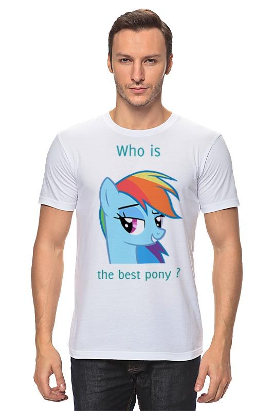 Футболка классическая Printio The best pony футболка классическая printio the black keys