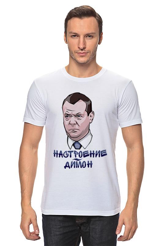 Printio Дмитрий медведев не в настроении лонгслив printio дмитрий медведев не в настроении