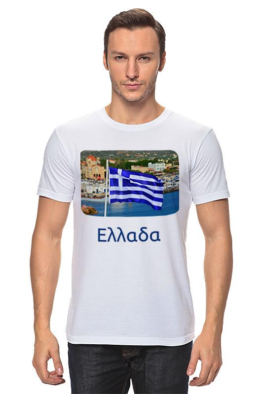 Футболка классическая Printio Греция printio футболка стрэйч
