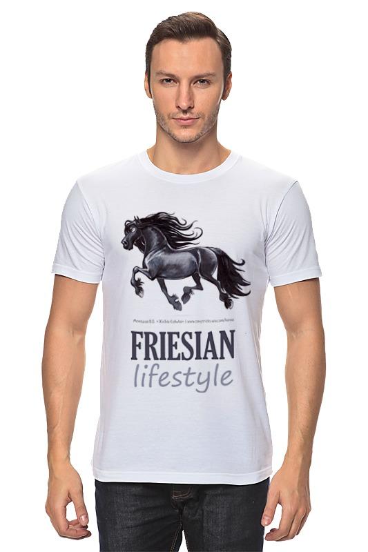 Футболка классическая Printio Friesian lifestyle купить щебень на севере москвы