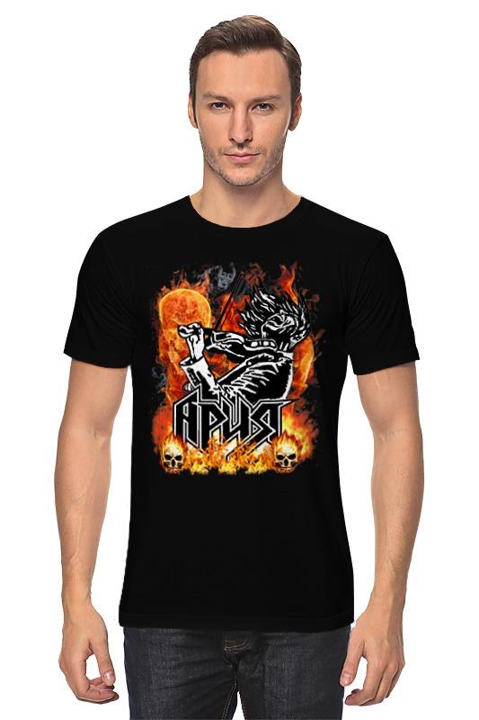 Футболка классическая Printio Ария - скрипач. детская футболка классическая унисекс printio ария скрипач
