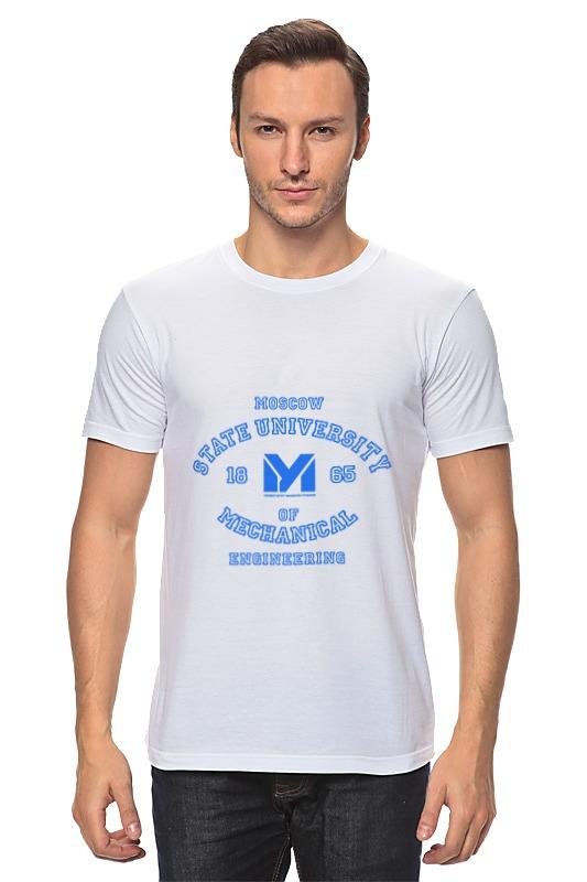 Футболка классическая Printio Мами digis mami 44
