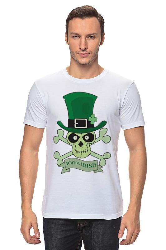 Футболка классическая Printio Настоящий ирландец (100% irish) футболка стрэйч printio настоящий ирландец 100% irish
