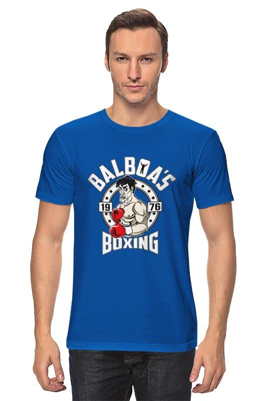 все цены на Футболка классическая Printio Balboas boxing