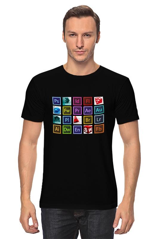 Футболка классическая Printio Я дизайнер футболка классическая printio я покажу тебе мир