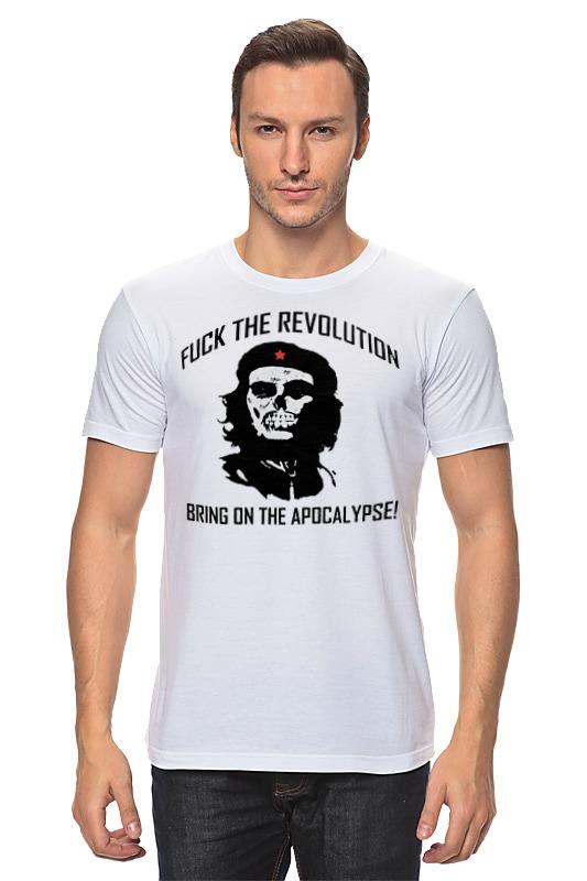 Футболка классическая Printio Che guevara skull футболка стрэйч printio che guevara skull